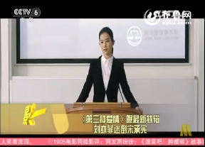《第三种爱情》曝最新特辑 刘亦菲迷倒宋承宪