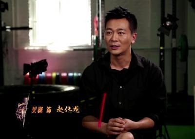 山东卫视《地雷战》9月4日重磅来袭 吴樾挑战多个第一次