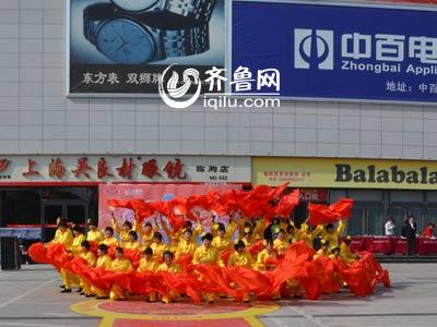 临朐赛区——辛寨村文艺表演队《祖国你好》