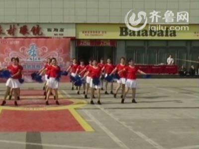 临朐赛区——沂山风景区管委会舞蹈队《舞动中国》