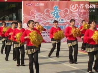 临朐赛区——九山镇白沙舞蹈队《相约快乐》
