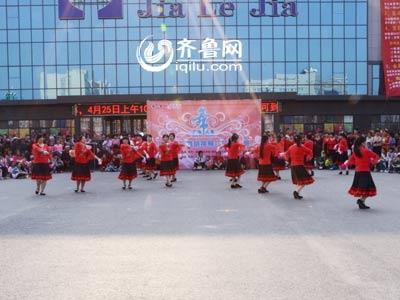 峡山赛区——红日舞蹈队《张灯结彩》
