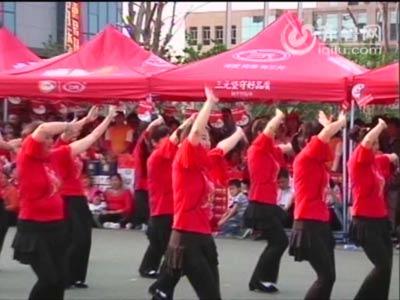峡山赛区——朱子舞蹈队《快乐广场》