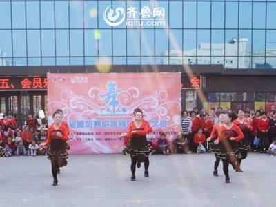 峡山赛区——峡山情舞蹈队《中国吉祥》
