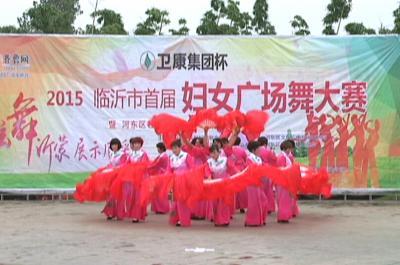 河东赛区——九曲凤凰舞蹈队《中国美》