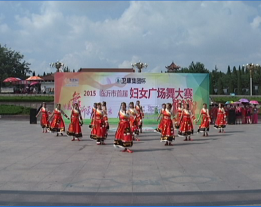 临沂首届妇女广场舞大赛平邑赛区——明德花园队《想西藏》
