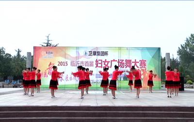 临沂首届妇女广场舞大赛沂水赛区——马站镇杨城社区德馨广场舞蹈队《四德歌》