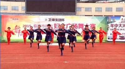 临沂首届妇女广场舞大赛郯城赛区——郯城街道舞蹈队《走向复兴》