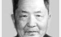 """纪念抗战胜利70周年:""""一门忠烈""""冯毅之"""