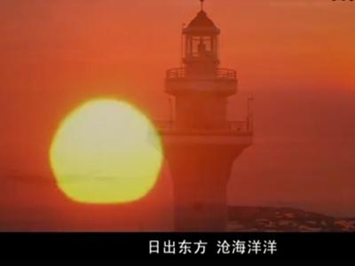 德润港城 善行日照