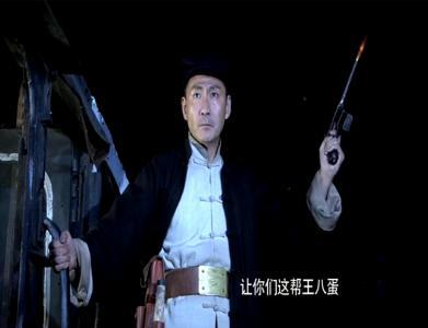 《飞虎队》9月27日登陆山东卫视 演绎铁道上的速度与激情