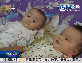 回访菏泽四胞胎:中秋重聚 温暖一家人