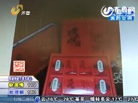 济南:单位发三无月饼 家人吃坏肚子