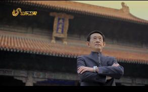 2015《祭孔大典》孔子文化节宣传片