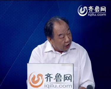 """《舜耕讲堂》第九期:夏鲁青详解山东""""双创""""新政策"""