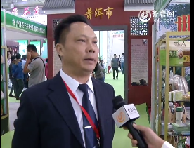 2015第三届中国茶博会专访普洱市茶叶管理局副局长刘伦