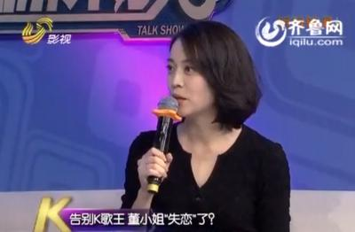 """20151024《名嘴来了秀》:董小姐自曝""""失恋了"""" 从菜鸟歌手到百变歌后的华丽转身"""