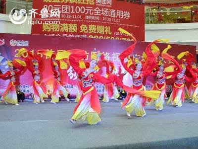 每日新闻:潍坊首届网络视频广场舞大赛圆满落幕