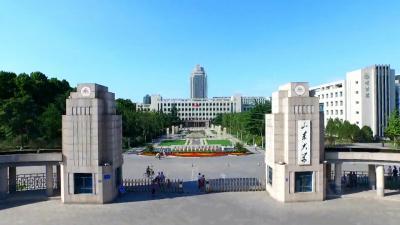 """""""瞰校园 忆变迁""""山东高校航拍活动——山东大学"""