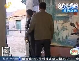 泰安:女子病亡丈夫一家无人露面 记者上门采访遭推搡