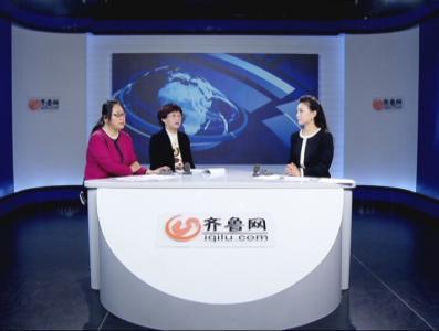 山东省导游协会会长刘镁、秘书长马杰做客齐鲁网