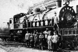 回首铁路大厂的百年历程(上)