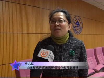 星访谈:李九红谈国之大剧如何打造 首爆《琅琊榜》后续动向
