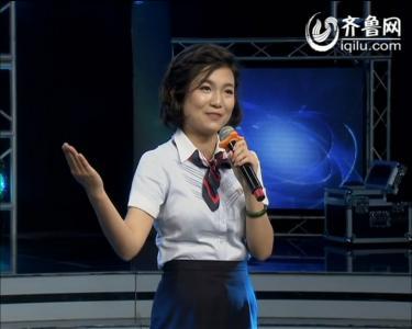 第四届山东省导游大赛决赛 中文组4号邢琦娜