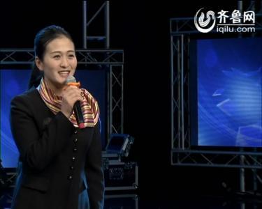 第四届山东省导游大赛决赛 中文组5号沙宁