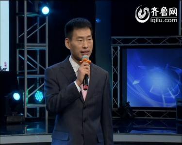 第四届山东省导游大赛决赛 中文组2号解龙