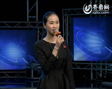 第四届山东省导游大赛决赛 中文组6号王娜