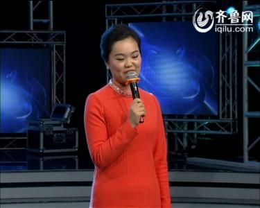 第四届山东省导游大赛决赛 中文组8号凌敏