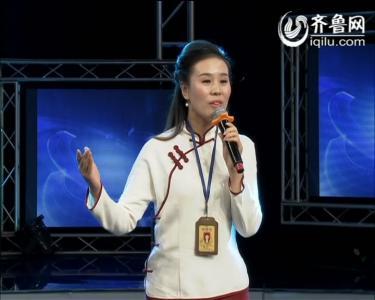 第四届山东省导游大赛决赛 中文组7号刘凤