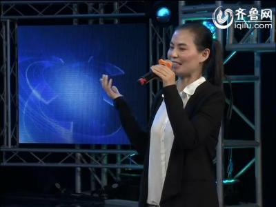 第四届山东省导游大赛决赛 英文组1号王桂芬