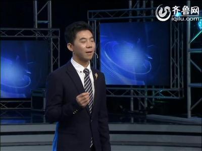 第四届山东省导游大赛决赛 英文组3号刘磊