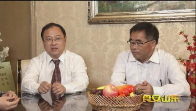 """食安山东:新食品安全法——打击食品安全犯罪 守护""""舌尖上的安全"""""""