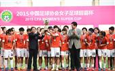 铿锵玫瑰绽放!山东女足险胜上海超霸杯夺冠