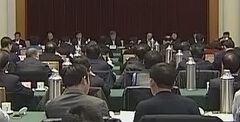 山东省政府召开工作会议 安排部署进一步扩大对外开放等工作