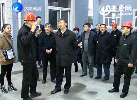 济南市人大常委会调研城市集中供热工作