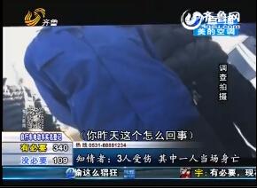 曝潍坊一铸造厂工人从高处意外坠落