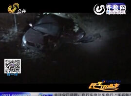 平原:好兄弟聚会 酒后驾驶致两死两伤