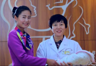 和美家:汇聚京鲁名医 打造专家型妇产医院