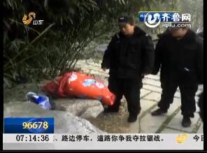 济南:男婴出生仅5天 被弃大明湖景区