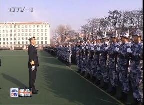 海军潜艇学院某训练基地举行阅兵仪式