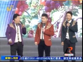 唱响山东:中国口技兄弟《愤怒的小鸟》