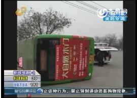 新泰:车祸!一辆公交车被撞翻