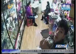 监控时间:阔气买家 竟是小偷