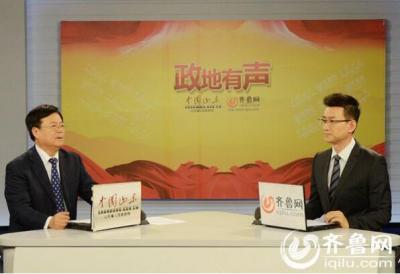 山东省质监局副局长谷源强做客《政地有声》 谈山东标准和山东质量