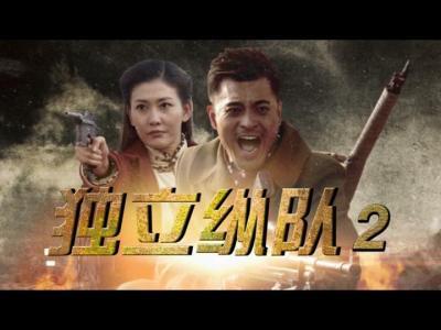 《独立纵队》12月19日齐鲁频道开播