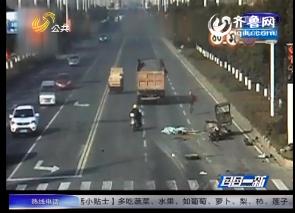 """安徽:拖拉机拐弯太""""任性"""" 被货车拦腰撞碎"""